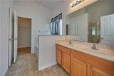 242 Towerview Drive - Photo 12