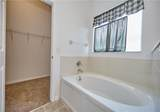 242 Towerview Drive - Photo 14