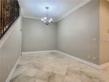 5603 Bayshore Boulevard - Photo 31