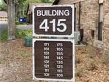 415 Montgomery Road - Photo 6