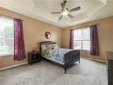 509 Pickfair Terrace - Photo 17