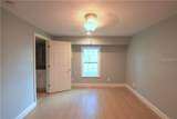 510 Missouri Avenue - Photo 16