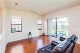10477 Stapeley Drive - Photo 4