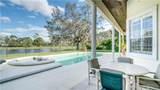 10509 Cromwell Grove Terrace - Photo 32