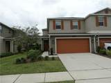 15216 Harrington Cove Drive - Photo 4