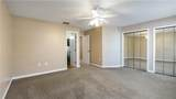 670 Post Oak Circle - Photo 13