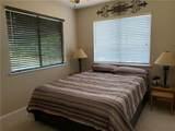 4658 Oak Cove Lane - Photo 13