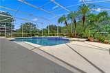 8631 Terrace Pines Court - Photo 2