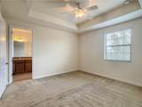 10120 Eagle Creek Center Boulevard - Photo 12