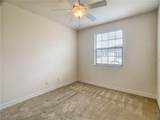 10120 Eagle Creek Center Boulevard - Photo 19
