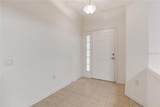 6874 Sperone Street - Photo 2