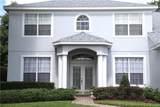 890 Arbormoor Place - Photo 3