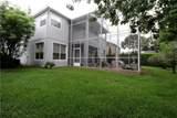 890 Arbormoor Place - Photo 64
