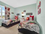 6704 Coral Berry Drive - Photo 24