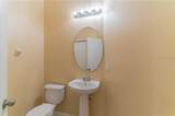 1269 Priory Circle - Photo 14