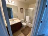 4568 Ada Lane - Photo 7