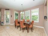 14805 Algardi Street - Photo 12