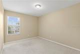 1706 Fritwell Ct - Photo 16