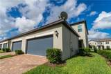 9507 Amber Chestnut Way - Photo 4