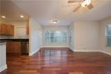 5456 Michigan Street - Photo 5