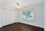 10851 Waterford Court - Photo 15
