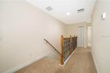 1333 Benevolent Street - Photo 22