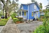 408 Harwood Street - Photo 8