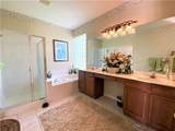 10242 Windermere Chase Boulevard - Photo 16