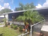 18921 3RD AVE - Photo 1