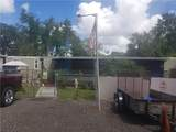 18921 3RD AVE - Photo 2