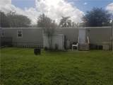 18921 3RD AVE - Photo 9