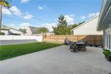 1347 Quailey Street - Photo 46