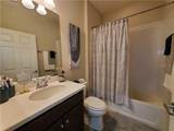 1020 Salamanca Place - Photo 22