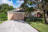 10509 Caspar Court - Photo 1