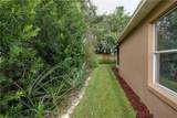 10509 Caspar Court - Photo 23