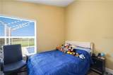424 Windsor Place - Photo 18