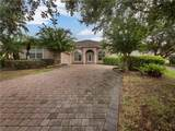 580 Parkside Pointe Boulevard - Photo 1