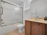 580 Parkside Pointe Boulevard - Photo 11