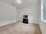 580 Parkside Pointe Boulevard - Photo 13