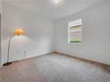 580 Parkside Pointe Boulevard - Photo 15