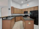 580 Parkside Pointe Boulevard - Photo 19