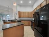 580 Parkside Pointe Boulevard - Photo 21