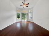 580 Parkside Pointe Boulevard - Photo 3