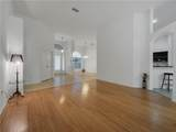 580 Parkside Pointe Boulevard - Photo 35