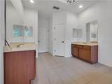 580 Parkside Pointe Boulevard - Photo 7