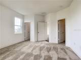2364 Carriage Pointe Loop - Photo 10