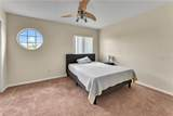 10943 Prairie Hawk Drive - Photo 18