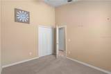 497 Mohave Terrace - Photo 27