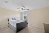 5775 Covington Cove Way - Photo 20