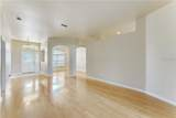 1235 Legendary Boulevard - Photo 3